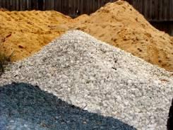 Щебень, отсев, песок, ПГС, гравий и пр. метизы для строит. и ремонта