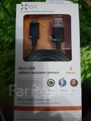 Продам usb кабель на телефон.