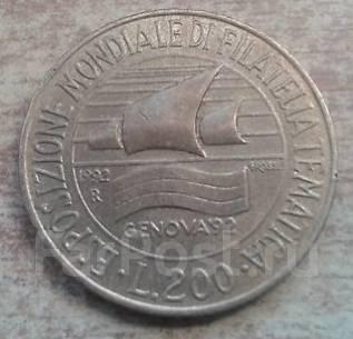 Италия 200 лир 1992 год
