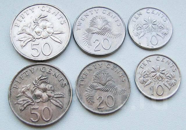 Сингапур. Подбор монет без повторов