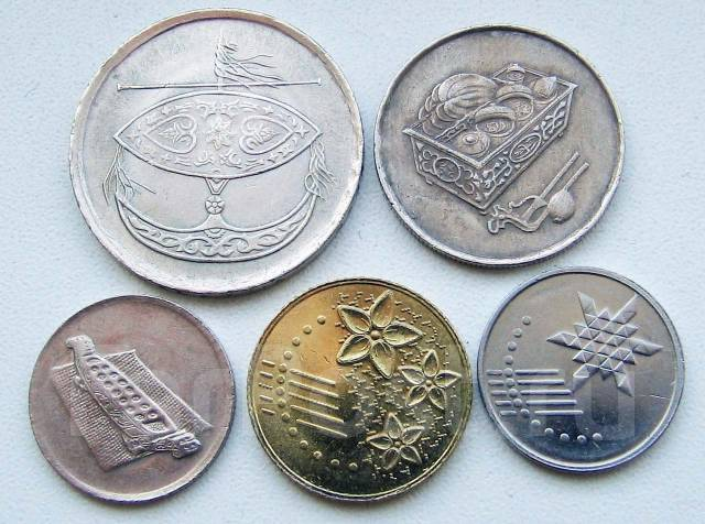 Малайзия. Подбор монет без повторов