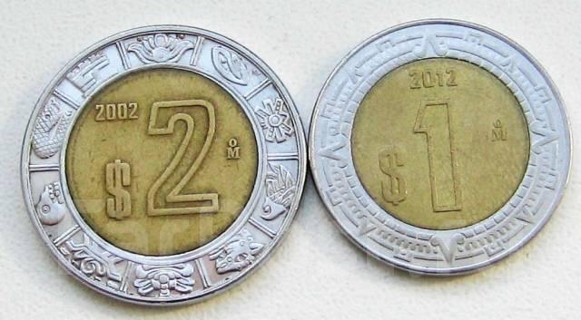 Мексика. 1 и 2 песо