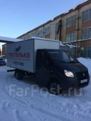 ГАЗ Газель Next A22R32. ГАЗ A23R32, фургон, длинномер, 2014 г., 750 т. р., 2 776 куб. см., 3 500 кг.