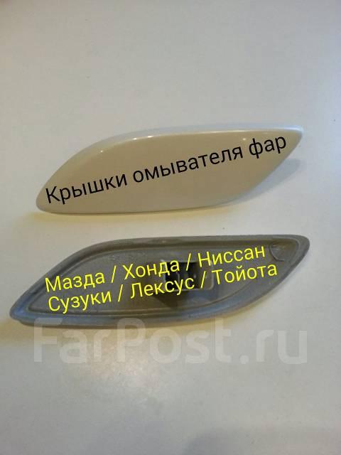 Крышка форсунки омывателя фар. Mazda Mazda3 Mazda Mazda5