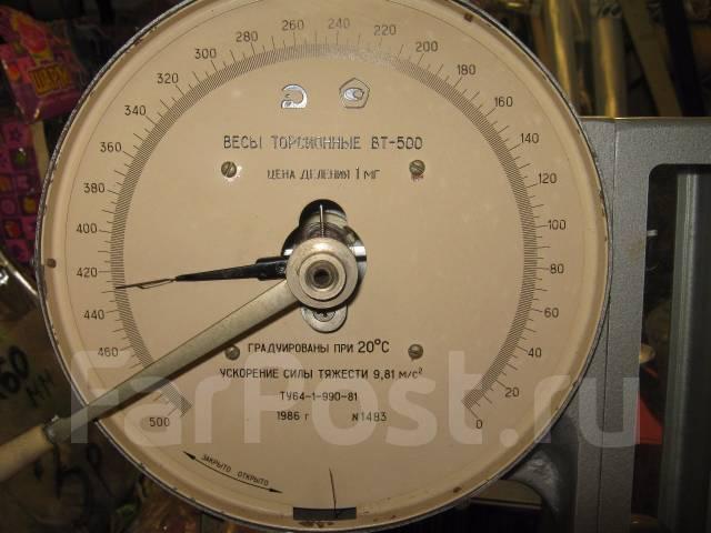 Весы торсионные ВТ-500. Оригинал