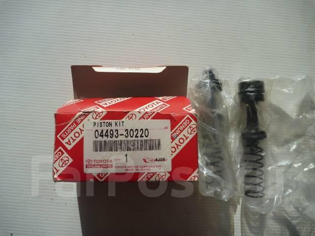 Рем. комплект гл. тормозного цилиндра. Оригинал! Япония!. Toyota Cresta, JZX90, SX90, LX90, GX90 Toyota Crown, YS132, LS130 Toyota Mark II, GX90, JZX9...