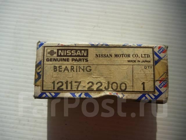 Вкладыши. Nissan: Largo, Gazelle, Pulsar, Bluebird, Safari, Silvia / Gazelle, Patrol, Lucino, Wingroad, Silvia, Sunny California, Sunny, Avenir, Prime...
