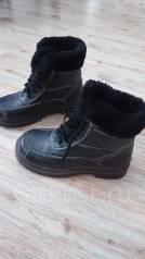 Обувь для мальчика. 36