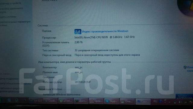 "Asus Eee PC 1015PE. 10.1"", ОЗУ 2048 Мб, диск 250 Гб, WiFi, аккумулятор на 4 ч."