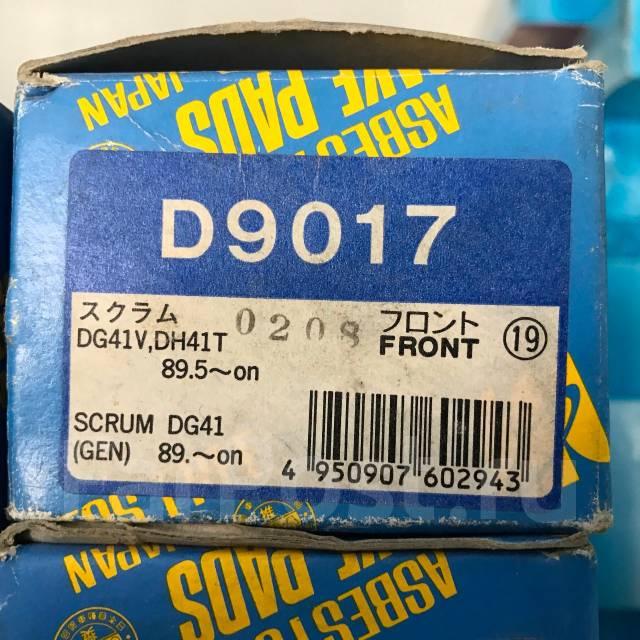 Колодка тормозная. Suzuki Carry, DA41V, DA51T, DA41T, DA51V, DC51T, DE51V, DB51V, DB41V, DB51T, DB41T, DD51T, DF51V Suzuki Every, DB51V, DE51V, DB41V...