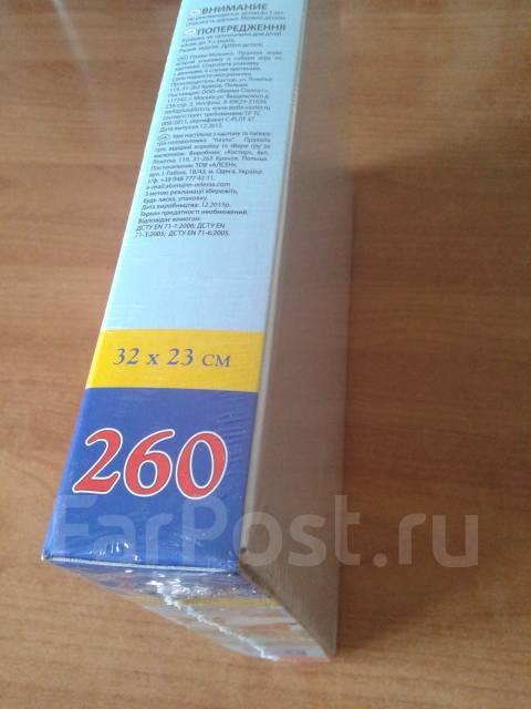 Пазлы мозайка 32 х 23 (260шт)