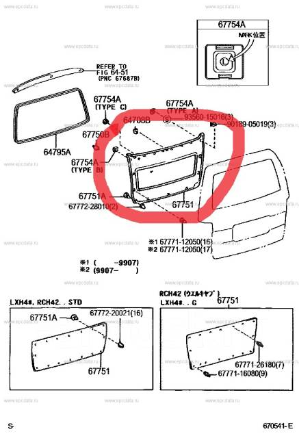Обшивка крышки багажника. Toyota Regius, KCH40, RCH47, KCH46, RCH41 Двигатели: 1KZTE, 3RZFE