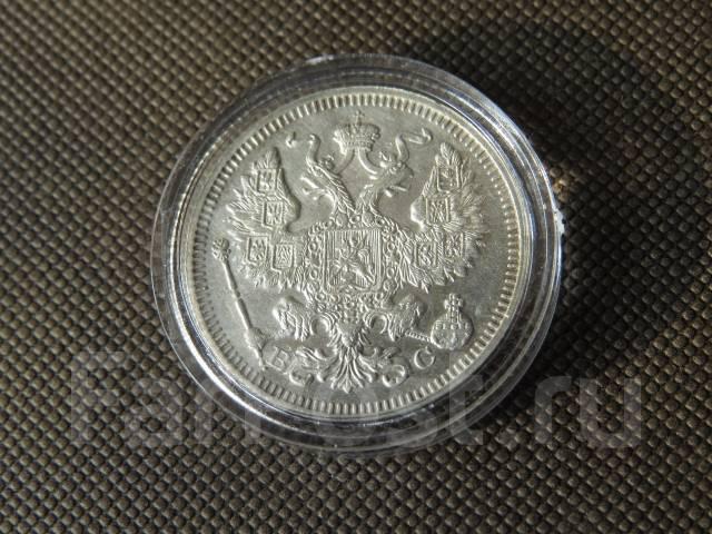 20 коп. 1915 г. (В. С. ) Николай II. Серебро Отличная. AU
