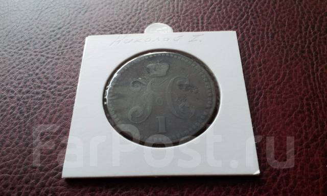 Николай I. 2 копейки серебром 1840 года. Е. М.