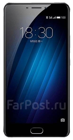 Новый Meizu M3 Max 3GB/64GB Black Гарантия 1 год. Магазин Devicevl