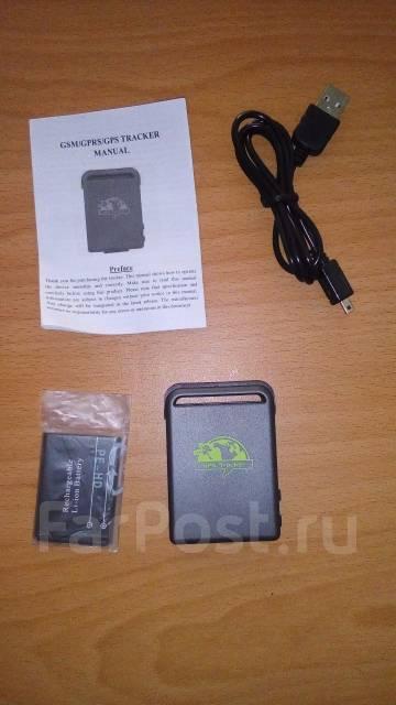 GPS GSM GPRS Трекер