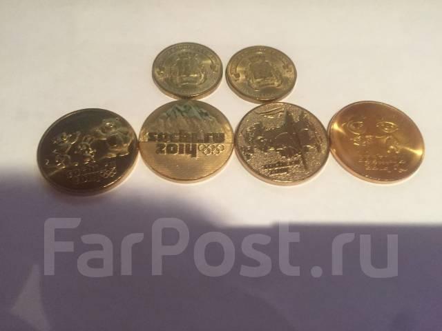 Четыре монеты Сочи позолота