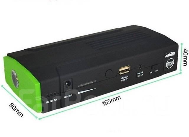 Портативный аккумулятор для телефона и ноутбука + запуск автомобиля