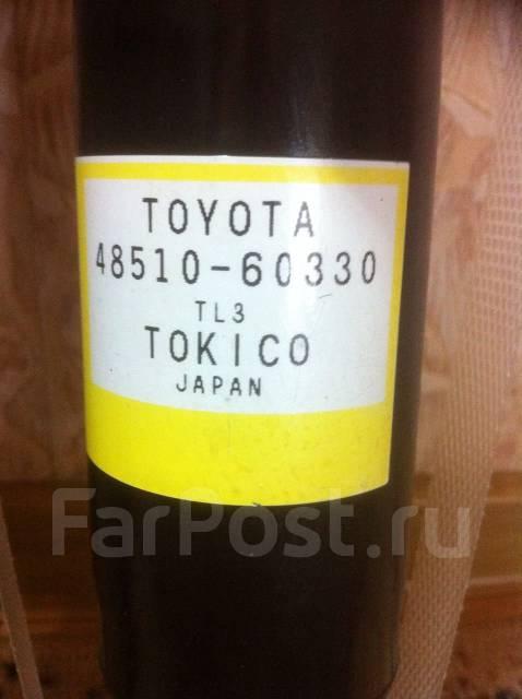 Амортизатор. Toyota Land Cruiser Prado, RZJ120, LJ120, GRJ120, TRJ120, KZJ120, KDJ120 Двигатели: 1GRFE, 3RZFE, 1KZTE, 5LE, 2TRFE, 1KDFTV