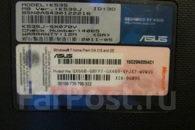 """Asus. 15.4"""", 2,3ГГц, ОЗУ 6144 МБ, диск 500 Гб, WiFi, Bluetooth"""