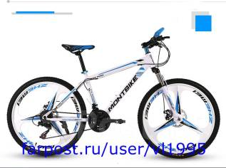 Горный велосипед переменной скоростью, 26d. цвет бело-голубой. Под заказ