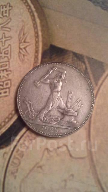 50к1925год пл серебро