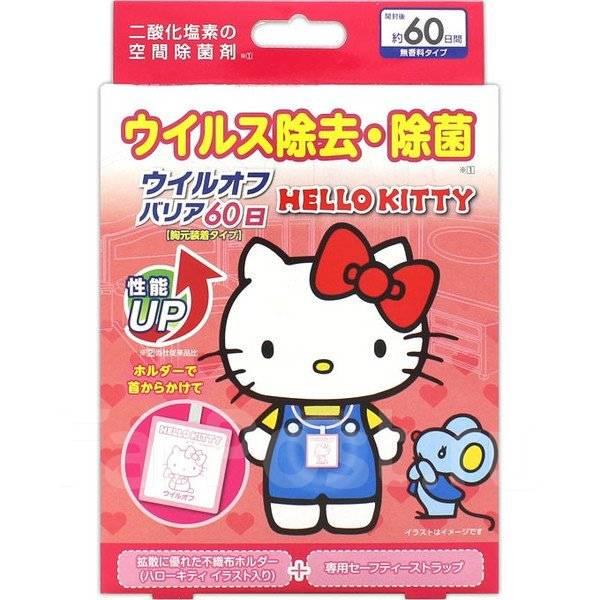 Блокатор вирусов, Hello Kitty на 60 дней (Япония)