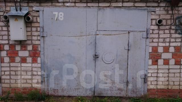 Продам гараж. переулок Призывной 12, р-н Центральный, 24 кв.м., электричество, подвал.