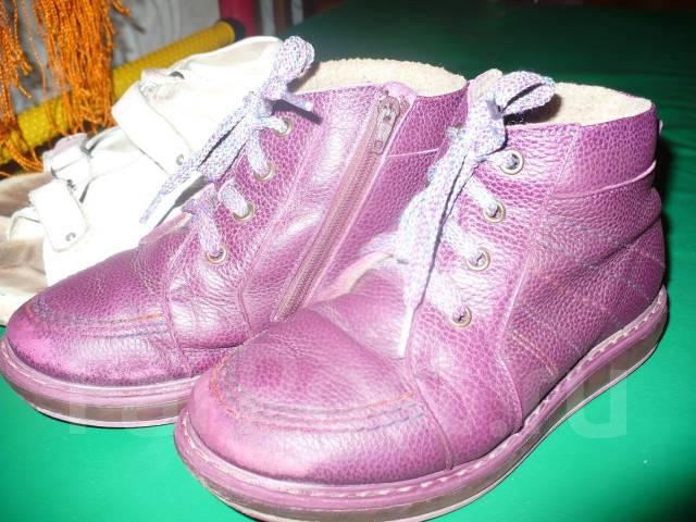 Ботинки. 32