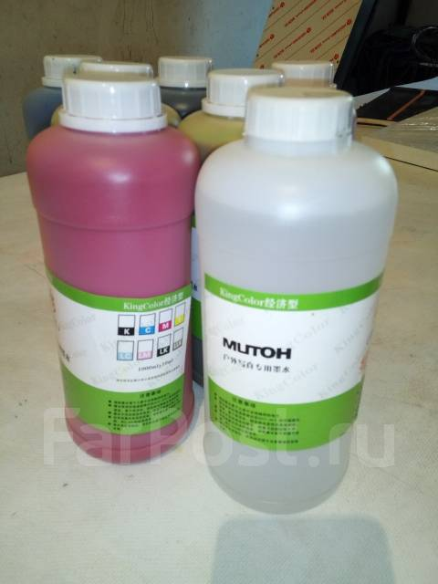 Экосольвентные чернила для печатных голов Epson