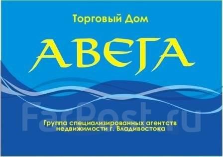 Гостинка, улица Сельская 12. Баляева, проверенное агентство, 24 кв.м.