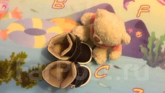 Ботинки. 19,5, 20, 21