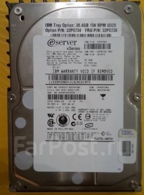 Жесткие диски. 36 Гб, интерфейс SCSI