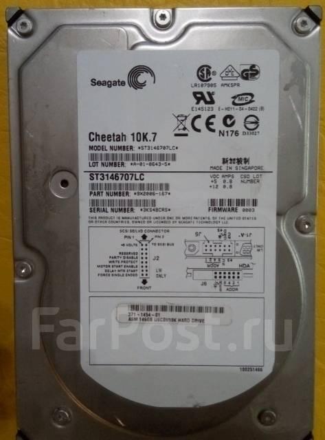 Жесткие диски 3,5 дюйма. 146 Гб, интерфейс SCSI