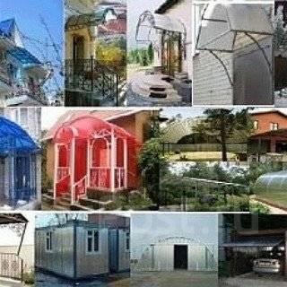 Строительные Сварочные Электромонтажные Услуги