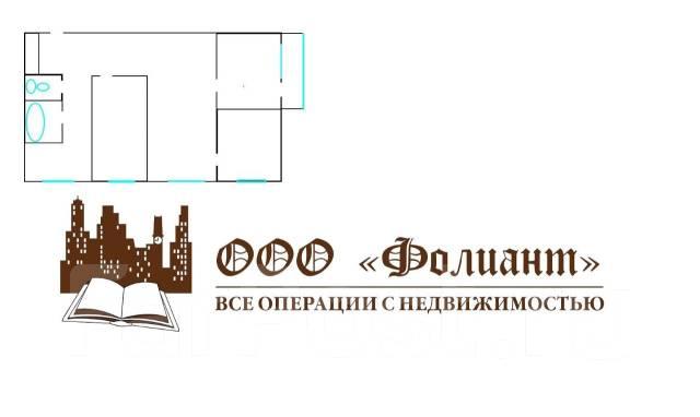 4-комнатная, проспект 100-летия Владивостока 143. Вторая речка, агентство, 67 кв.м. План квартиры