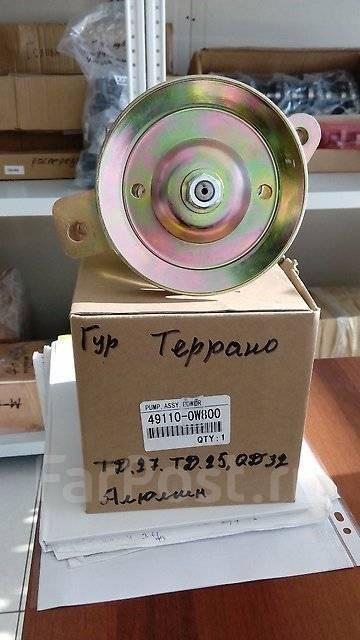 Гидроусилитель руля. Nissan Terrano, PR50, RR50 Nissan Condor Nissan Terrano Regulus, JRR50 Двигатели: QD32TI, TD27, TD27TI. Под заказ