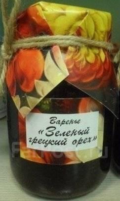 Орех грецкий.