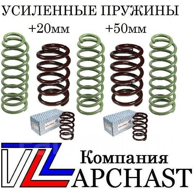 Пружина подвески. Toyota Kluger V, ACU25, MCU25 Toyota Kluger Двигатели: 2AZFE, 1MZFE