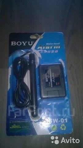 Система контроля уровня воды boyu SW-01