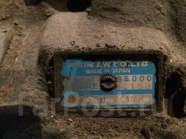 Автоматическая коробка переключения передач. Toyota Cresta, JZX93 Toyota Mark II, JZX93 Toyota Chaser, JZX93 Двигатель 1JZGE