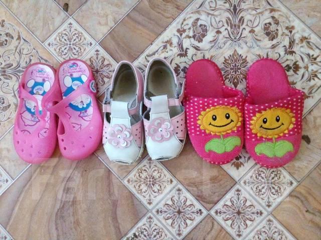 Обувь р 25-26