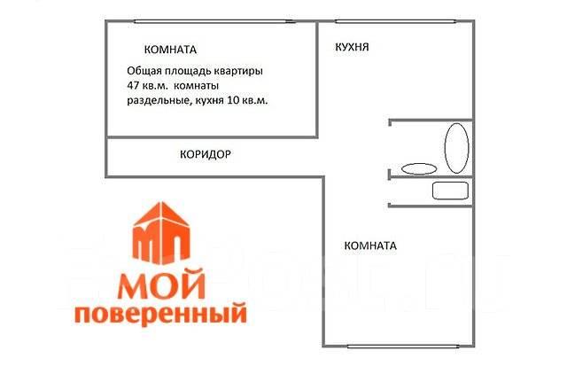 2-комнатная, улица Слуцкого 17. Трудовая, агентство, 47 кв.м. План квартиры