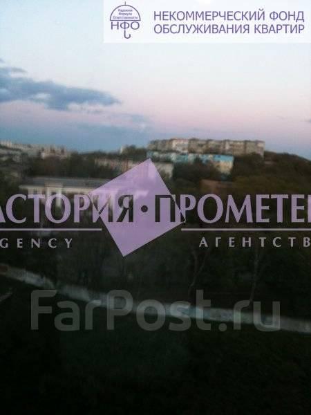 Гостинка, улица Вязовая 2. Чуркин, агентство, 30 кв.м. Вид из окна днем