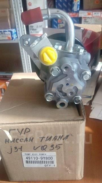 Гидроусилитель руля. Nissan Teana, PJ31, J31 Двигатели: VQ35DE, VQ23DE. Под заказ