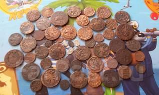 52 царские монеты, в том числе и серебро, начиная с 17 века!