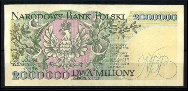 Злотый Польский. Под заказ