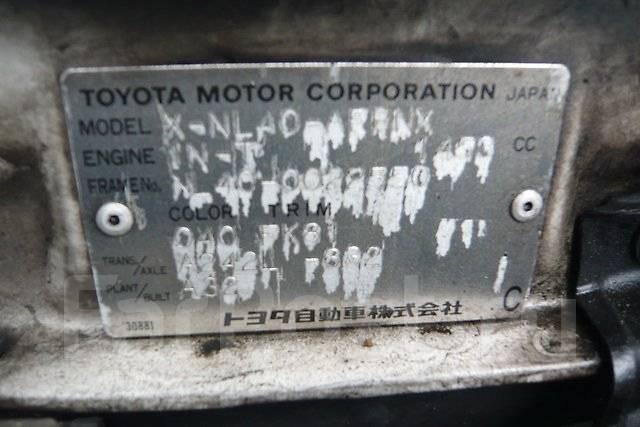Toyota Tercel. LN40, 1NT