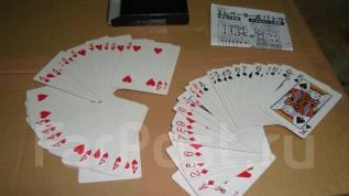 Колода карт для фокусов