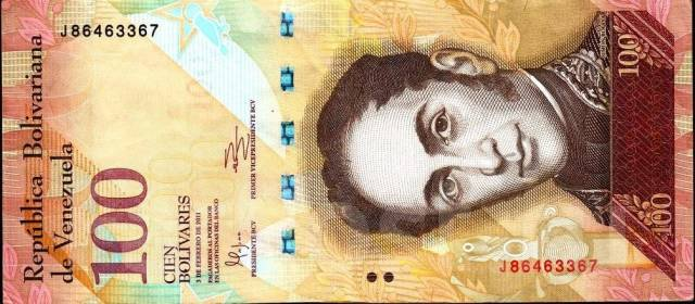 Боливар фуэрте Венесуэльский. Под заказ